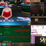 Casino_SAGaming_01